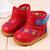 Invierno nuevos zapatos de los bebés niños zapatos moda digital botas de nieve letra linda botas calientes chicas nuevo estilo bebé botas
