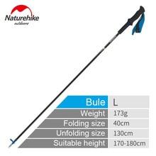 Naturehike Ultra-light Adjustable Camping Hiking Walking Trekking Stick Alpenstock Carbon Fiber Climbing Skiing Trekking Pole
