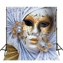 Элегантный амулет маска Марди Гра задник Маскарад виниловая ткань высокого качества компьютер печать вечерние фоны