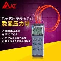 AZ8205 цифровой манометр тестер цифровой дифференциальный Давление метровом диапазоне 0 5psi точность цифровой манометр