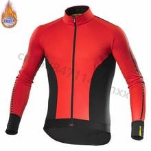 все цены на MAVIC pro team Cycling Jersey 2019 Winter Thermal Fleece Long Sleeve Bicycle Jerseys MTB Bike Sportswear Maillot Ropa Ciclismo онлайн