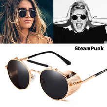 Retro Steampunk Round sunglasses women's side shield men's