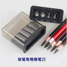 Good Easy 4 Holes Multifunctional Pencil Sharpener 2 Spare Blade For Charcoal 10B 12B 14B Sketch Pencils Drawing Supplies
