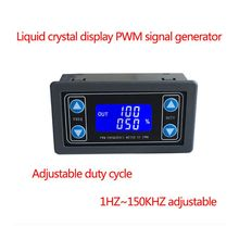 1Hz-150KHz PWM Pulse Frequency Duty Cycle Adjustable Module Signal Generator publish publish 03 2013