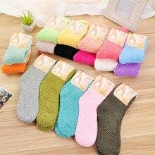 Утолщение женские кашемировые носки плюшевые теплые домашние тапочки для сна женские забавные носки коралловый пушистый обогреватель для ног Разноцветные носки