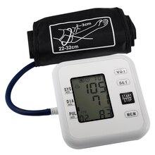 Предплечье Стиль электронный крови Давление монитор живой голос ЖК-дисплей Дисплей систолическое диастолическое импульса медицинского оборудования LZX-B1681