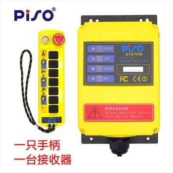 A100 crane electric hoist industrial wireless remote controller hoist control switch