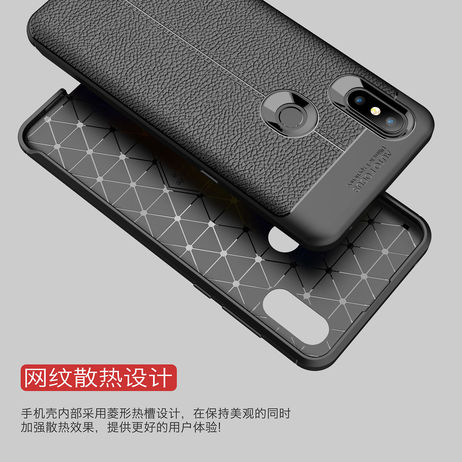 BSNOVT sFor Xiaomi Mi Mix 3 Case Cover Soft Silicone TPU Leather Shockproof Phone For Case Xiaomi Mi Mix3 Fundas Mi Mix3 6 39 quot in Fitted Cases from Cellphones amp Telecommunications