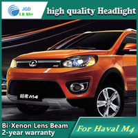 High Quality Car Styling Case For Great Wall Haval M4 2012 2013 Headlights LED Headlight DRL