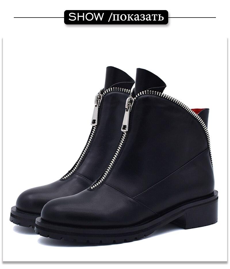 zip boots. 6