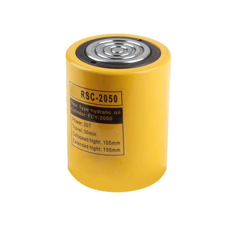 20 тонн короткий тип гидравлический цилиндр RSC-2050 ход гидравлического домкрата 50 мм нужно использовать с гидравлическими насосами
