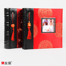 Wedding Gift Album 6 inch 200 Sheets Satin Cloth Embroidery Gift Series Edition for Wedding Photos Family Memory(China)