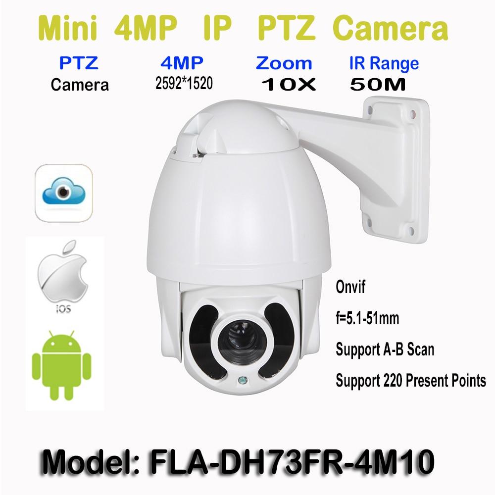 4 Megapixels High Speed Mini IR IP Outdoor PTZ Camera 10x Optical zoom Onvif 2.4, FTP, Motion Detection,12VDC, Night Vision 50M 4 megapixels high speed mini ir ip outdoor ptz camera 10x optical zoom onvif 2 4 ftp motion detection 12vdc night vision 50m