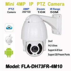 4 Megapixels High Speed Mini IR IP Outdoor PTZ Camera 10x Optical zoom Onvif 2.4, FTP, Motion Detection,12VDC, Night Vision 50M