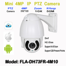 4 Megapixels High Speed Mini IR IP Outdoor PTZ Camera 10x Optical zoom Onvif 2.4, FTP, Motion Detection,12VDC, Night Vision 50M