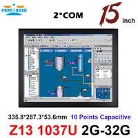 동참 엘리트 Z13 15 인치 10 포인트 용량 터치 스크린