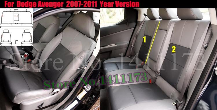 199 car seat cover set