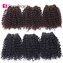SAMBRAID 3 Bundles Short Afro Kinky Curly Hair Bundles Hair Wefts Blended Bohemian Style 8 Inches Ombre Synthetic Hair Weaves(China)