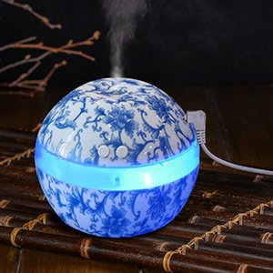 300ML Porcelain Ultrasonic Hum