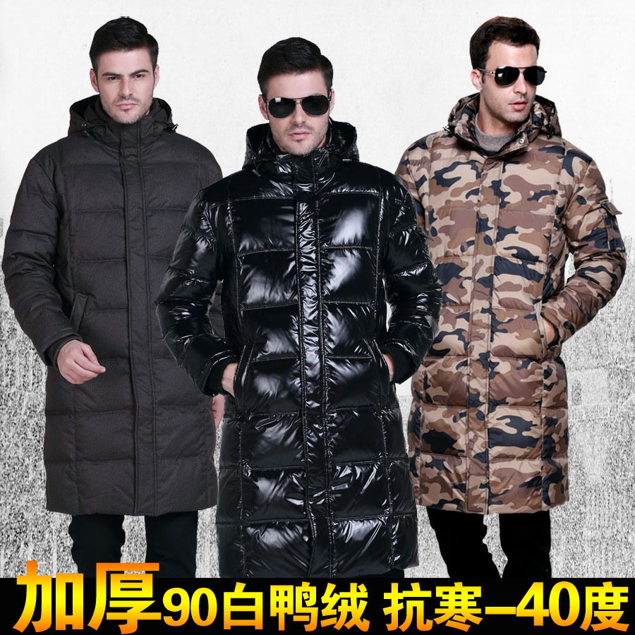 Winter Snowimage S-4XL!Winter Mens Over-the-knee Hooded Down Coat Male Long Design Tthickening Down Overcoat