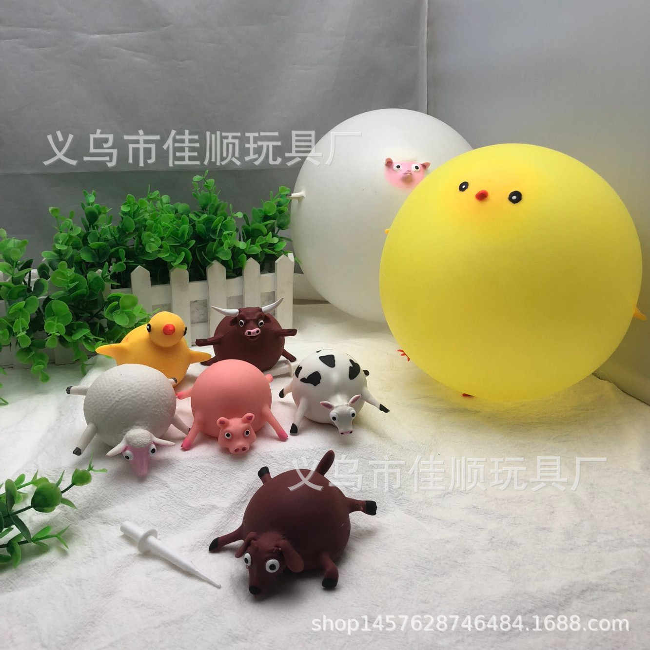 2018 TPR Blowing Animal Wave Ball Ball Animal Patting Ball Soft Rubber Inflatable Ball Toy
