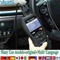 2015 VS890 OBD2 универсальный считыватель кодов VGATE VS890 OBD2 мультиязычный сканер, средство диагностики автомобиля Vgate MaxiScan VS890