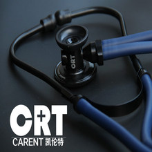 Carent Professional cardiology stetoskop Dual Headed Multifunctional Stethoscope Tube Double Estetoscopio Medical Equipment(China)
