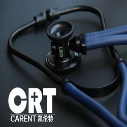 Carent profissional cardiologia stetoskop dupla cabeça multifuncional estetoscópio tubo duplo estetoscopio equipamentos médicos