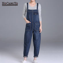 HCYO Plus Size 6XL Women Denim Jumpsuits Pants Loose Casual Wide Leg Denim Overalls Women 200 Pounds Fat MM Jumpsuit Rompers(China)