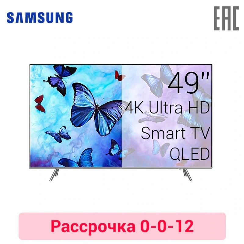 TV QLED 49'' Samsung QE49Q6FNAUXRU 4K SmartTV 4049inchTV 0-0-12 dvb dvb-t dvb-t2 digital samsung qe49q6fnauxru qled телевизор
