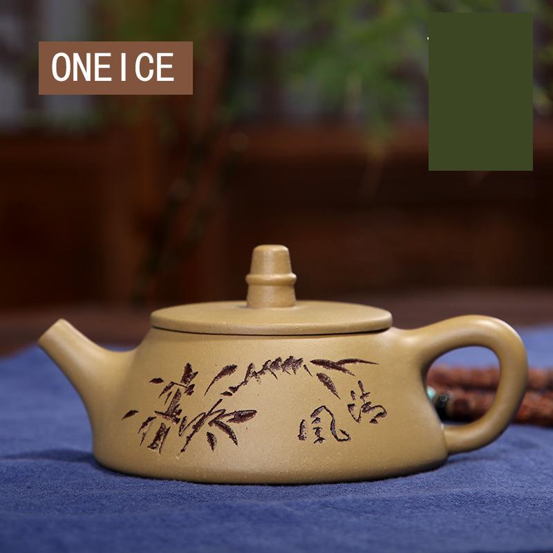 Stone Scoop Pot Segment Mud Wide Mouth Pot Pot Yixing Purply Clay Teapot Chinese Kongfu Tea PotsStone Scoop Pot Segment Mud Wide Mouth Pot Pot Yixing Purply Clay Teapot Chinese Kongfu Tea Pots