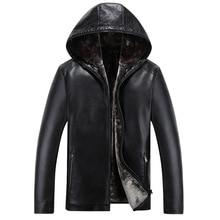 Business Men Leather Coat 2017 New Winter Leather Jacket Men's Hoodies Coat Casual Thickening Warm Jackets Veste Cuir Homme XXXL