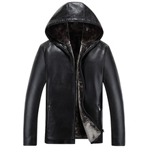 Business Men Leather Coat 2016 New Winter Leather Jacket Men's Hoodies Coat Casual Thickening Warm Jackets Veste Cuir Homme XXXL