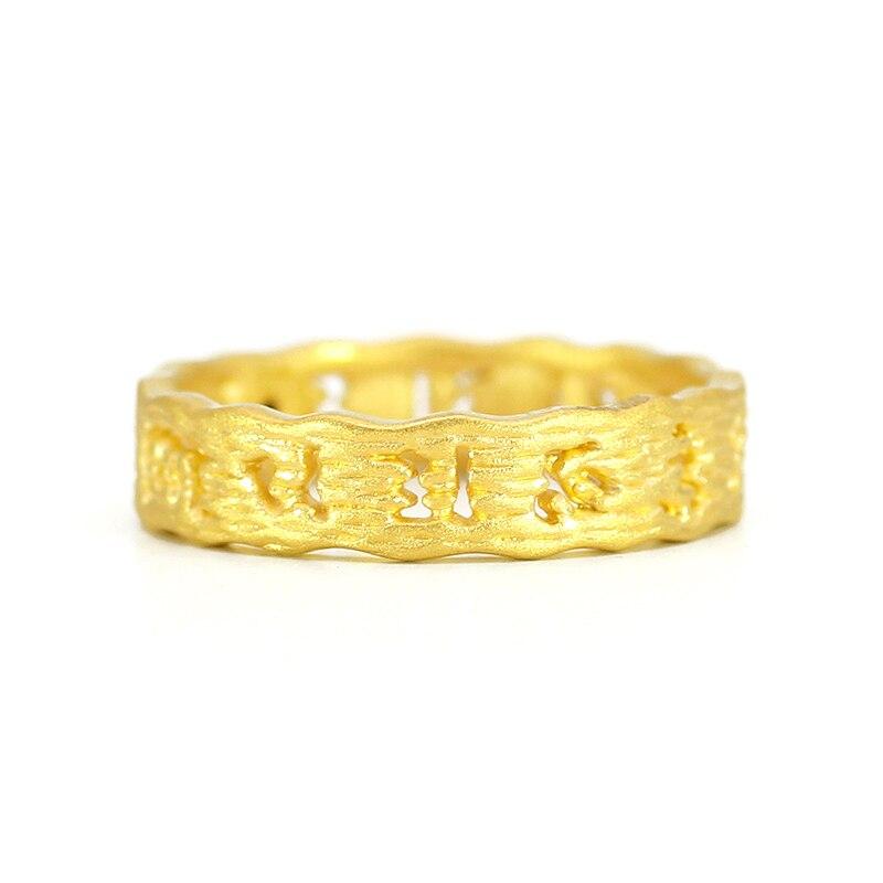 Кольцо из натурального 24 каратного желтого золота, 1 шт., 4 мм, буддистское кольцо с надписью «Blessing Sutra» для женщин и мужчин