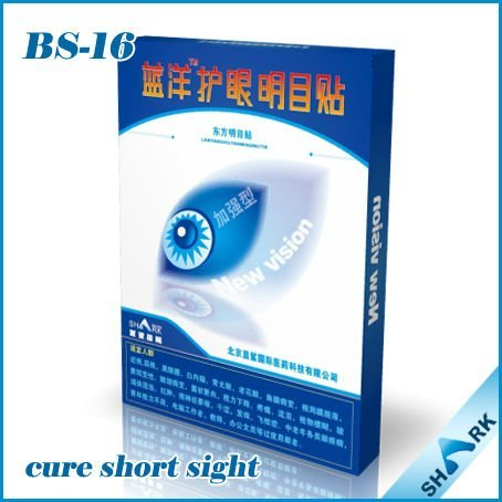 New invention beauty products eye care mask