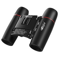 BIJIA 8x22 Mini Folding Binoculars Professional Waterproof Pocket Telescope Opera Glasses For Hunting Travelling