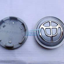 Brilliance V5 V3 H530 H230 FRV FSV крышка ступицы автомобиля логотип крышка колеса логотип