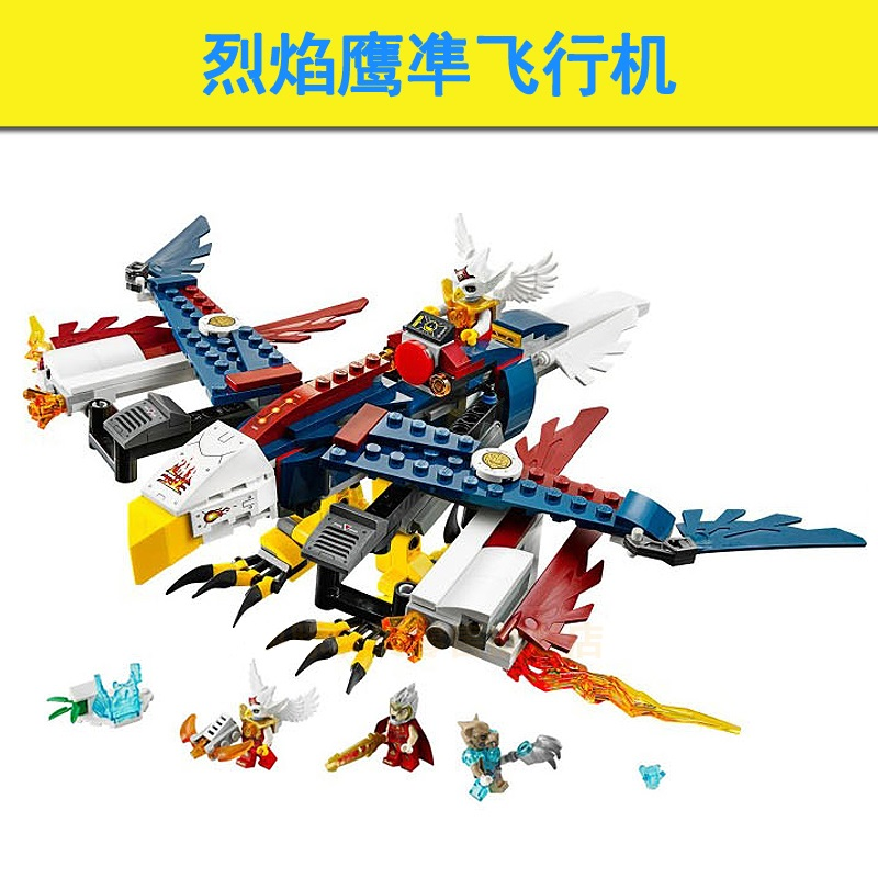 Toys for children CHINA BRAND 10292 self-locking bricks Compatible with Lego Chima 70142 Eris' Fire Eagle Flyer no original box educational diy toys for children baby toy building school and school bus self locking bricks compatible with lego