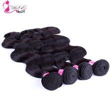 MS Cat волосы Малайзии Для тела волна пучки волос не Волосы Remy 100% Человеческие волосы ткань натуральный Цвет 8 дюйм(ов)-26 дюйм(ов) можете заказать 4 шт.