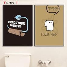 cartel baños RETRO VINTAGE