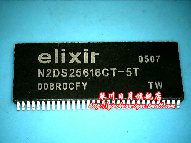 ELIXIR N2DS25616CT-5T DRIVER FOR WINDOWS DOWNLOAD