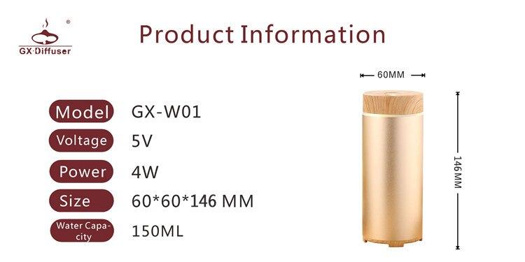 W01-7 essential oil diffuser (7)