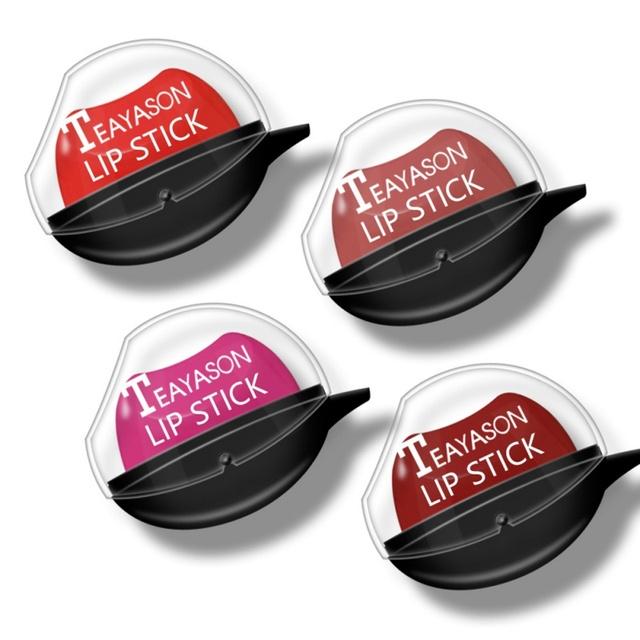 Lazy Lipstick