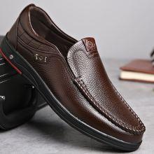 Nowy 2019 Plus rozmiar 48 solidne męskie skórzane buty na co dzień Slip On Lazy pojedyncze buty męskie mokasyny biznes praca w biurze buty męskie