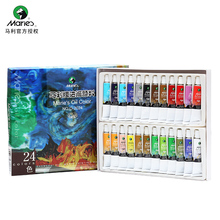 Maries Oil Painting 12/18 Colors 24 Pigment Set Box Pipe Beginners Boxed Studen Art Supplies