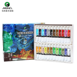 Obraz olejny Marie 12/18 kolorów 24 kolory obraz olejny zestaw pigmentów Box Pipe początkujący Box Pigment Studen dostaw sztuki w Farby olejne od Artykuły biurowe i szkolne na