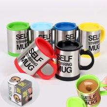 Achetez Sur Stir Promotionnels Des Auto Mug Promotion qSGzMLUVpj