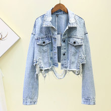2019 Beading Denim Jacket Women Long Sleeve Casual Loose Hole Bomber Coat Femme Cool Cropped Tops For Pink