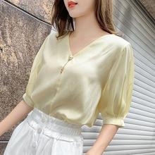 Women Summer Style Chiffon Blouses Shirts Lady Casual V-Neck