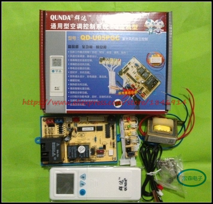 Air Conditioner Computer General Purpose Type Air Conditioner Control Board QD-U05PGC